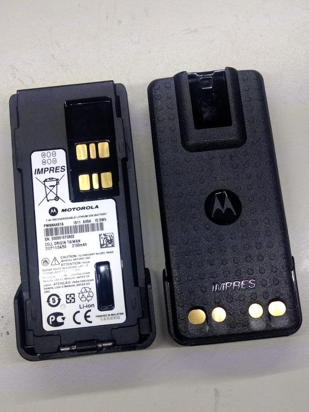 Pin Motorola PMNN4491 AC